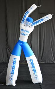 Аеромен Віконда, 3,5м