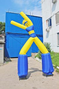 Аэромен Украинец, 5м