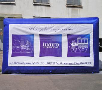 Надувной екран Індіго