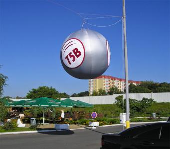 Надувная фигура Сфера 75В