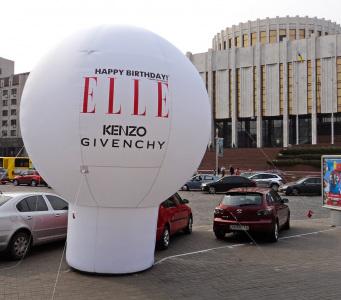 Пневмостенд Сфера на ножке Elle
