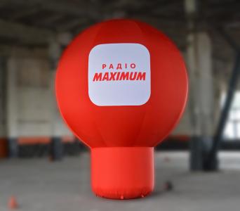 Пневмостенд Сфера на ножке Радио Maximum, 5м.