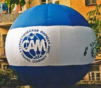 Пневмофигура Сфера CAM