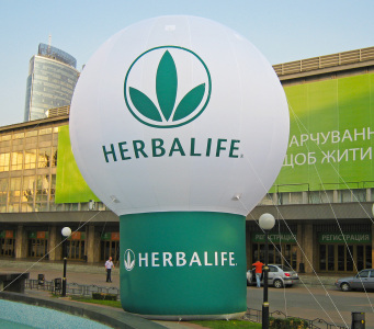 Пневмофигура Сфера на ножке Herbalife
