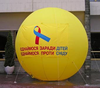 Надувная фигура Сфера  желтая