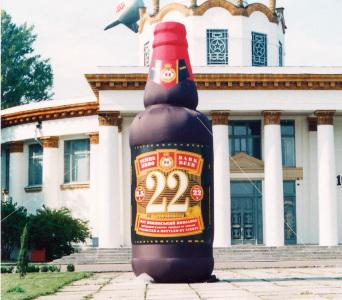 Пневмостенд Бутылка Пива 22