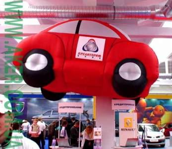 Пневмоконструкции Автомобиль