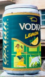 Пневмостенд Коктейль Vodka