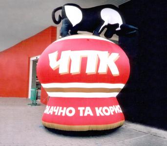 Пневмоконструкция Лого Бык