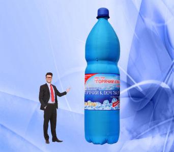 Пневмостенд Бутылка Воды