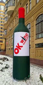 Пневмостенд Бутылка Ok Wine, 5м