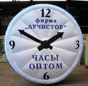 Надувная фигура Часы