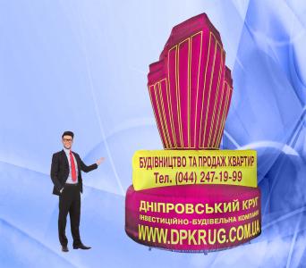 Пневмостенд Днепровский круг