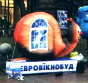 Пневмоконструкция Улитка Евроокнобуд