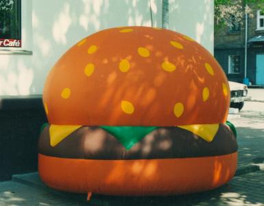 Пневмофигура Гамбургер