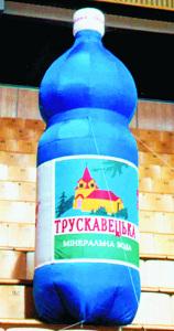 Пневмоконструкция Вода Трускавецкая