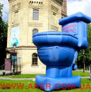 Пневмоконструкция Унитаз синий